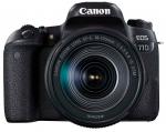 Canon EOS 77D Accessories