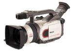 Canon DM-XM1 Accessories