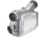 Canon MV730i Accessories