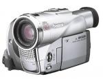 Canon MVX250i Accessories