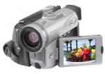 Canon MVX25i Accessories