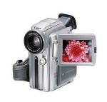 Canon MVX2i Accessories