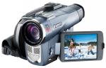 Canon MVX300 Accessories