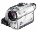 Canon MVX330i Accessories