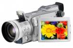 Canon MVX3i Accessories
