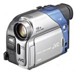 JVC GR-D73E Accessories