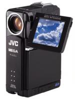 JVC GR-DVP7 Accessories