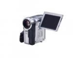 JVC GR-DX55 Accessories