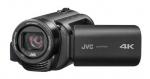 JVC GZ-RY980 Accessories