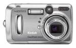 Kodak EasyShare DX6440 Accessories