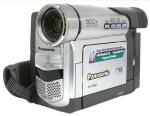 Panasonic NV-DS60 Accessories