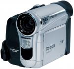 Panasonic NV-GS11 Accessories