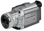 Panasonic NV-MX500 Accessories