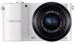 Samsung NX1100 Accessories