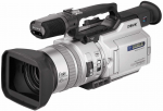Sony DCR-VX2000 Accessories